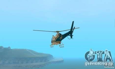 AS350 Ecureuil для GTA San Andreas вид сзади слева