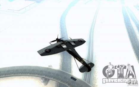 Spitfire для GTA San Andreas вид сбоку