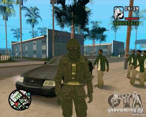 Скин SAS для GTA San Andreas