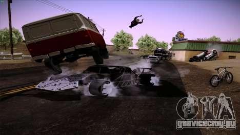 Flip Car из Furious 6 для GTA San Andreas вид снизу