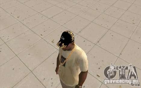 Кепка jaguar для GTA San Andreas