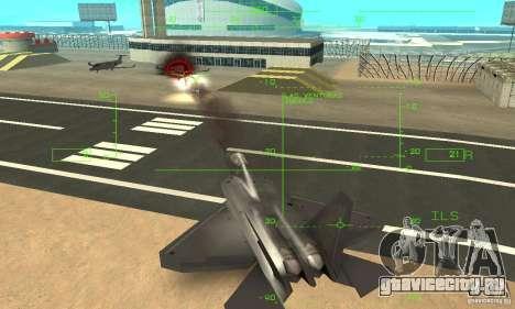 YF-22 Black для GTA San Andreas вид снизу