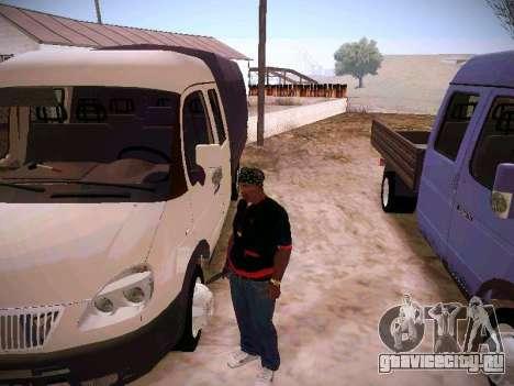 ГАЗель 33023 для GTA San Andreas вид снизу