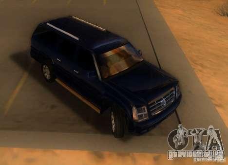 Cadillac Escalade ESV 2006 для GTA San Andreas вид слева