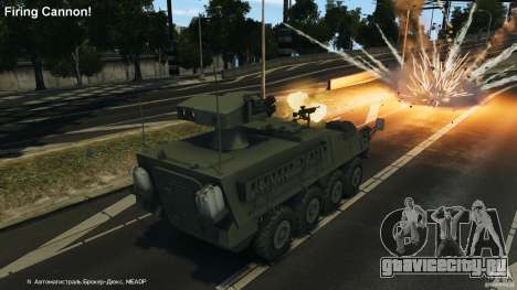 Stryker M1134 ATGM v1.0 для GTA 4 вид сверху