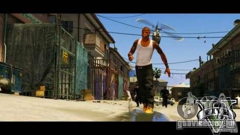 GTA 5 LoadScreens для GTA San Andreas двенадцатый скриншот