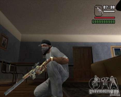 ВСК74 для GTA San Andreas