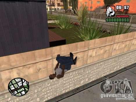 PARKoUR для GTA San Andreas седьмой скриншот