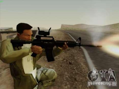 Colt Commando Aimpoint для GTA San Andreas пятый скриншот