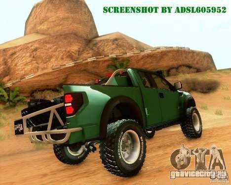 Ford F150 2011 SVT RapTor для GTA San Andreas вид изнутри