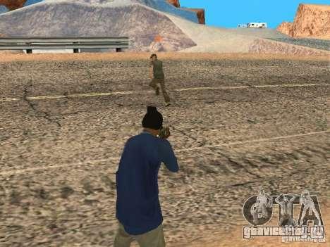Доработанная система педов для GTA San Andreas третий скриншот