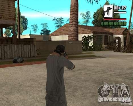 Sig550-m4 для GTA San Andreas третий скриншот