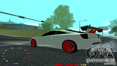 Toyota Celica v2 для GTA San Andreas вид слева