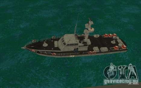 Военный катер из CODMW3 для GTA San Andreas вид слева