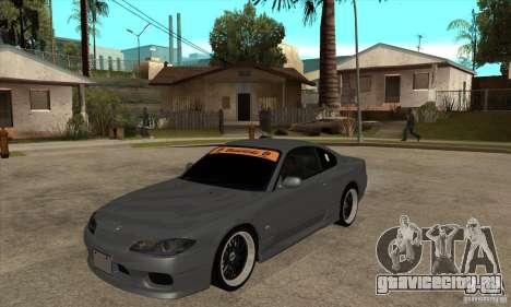 Nissan Silvia S15 JDM для GTA San Andreas