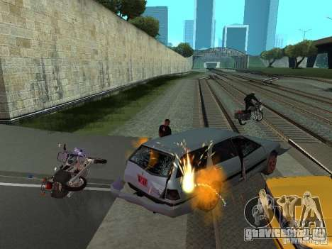 Реалистичный взрыв машин для GTA San Andreas третий скриншот