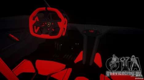 Lamborghini Sesto Elemento 2011 для GTA 4