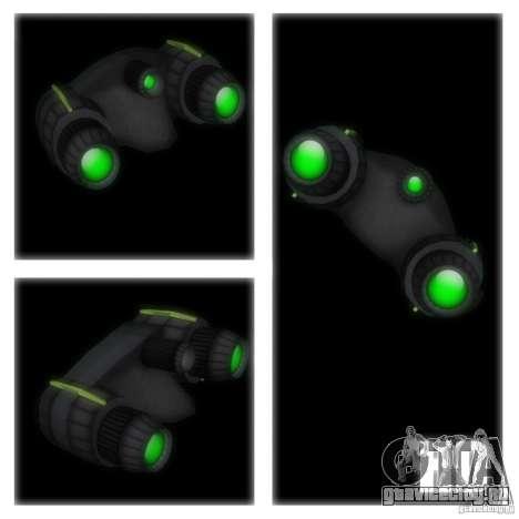 Goggles HD для GTA San Andreas