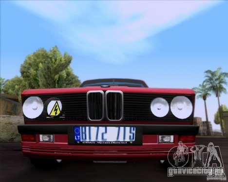 BMW 5-er E28 для GTA San Andreas вид сбоку