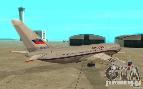 Ил-96 300 ГТК Россия для GTA San Andreas вид справа
