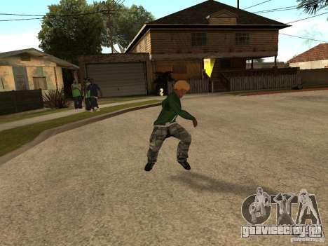 Кидание пилы для GTA San Andreas