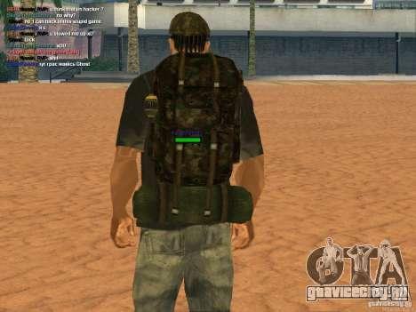 Military backpack для GTA San Andreas третий скриншот