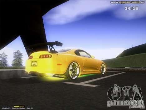 Toyota Supra v2 (MyGame Drift Team) для GTA San Andreas вид справа