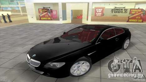 BMW 645Ci для GTA Vice City вид справа