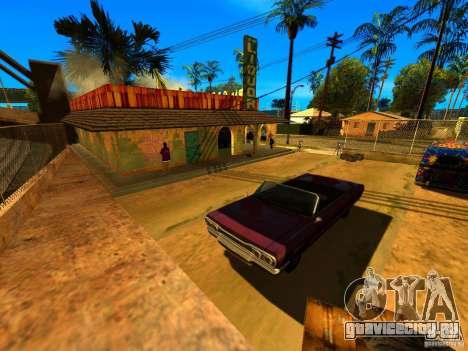 Mod Beber Cerveja V2 для GTA San Andreas седьмой скриншот