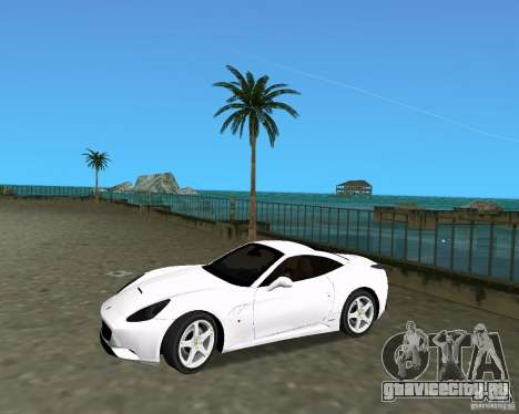 Ferrari California для GTA Vice City вид справа