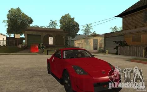 Nissan 350Z Supreme для GTA San Andreas вид сзади