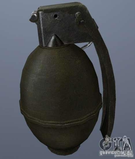 M61 Grenade для GTA San Andreas второй скриншот