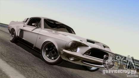 Shelby GT500 1969 для GTA San Andreas вид снизу