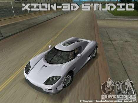 Koenigsegg CCX для GTA Vice City вид справа