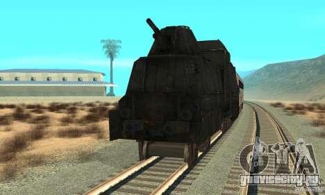 Немецкий бронепоезд второй мировой для GTA San Andreas вид сзади слева