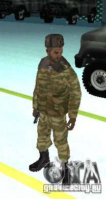 Дембель Cоветской армии для GTA San Andreas второй скриншот