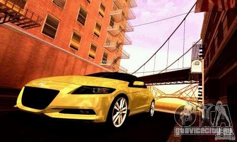 Honda CR-Z 2010 V2.0 для GTA San Andreas вид снизу