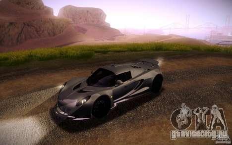 Hennessey Venom GT 2010 V1.0 для GTA San Andreas