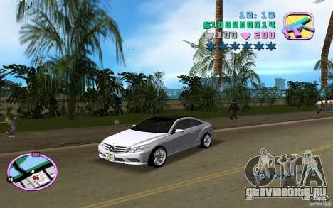 Mercedes-Benz E Class Coupe C207 для GTA Vice City вид слева