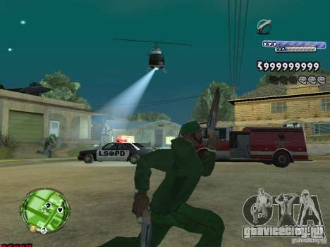 C-HUD v2.0 для GTA San Andreas четвёртый скриншот