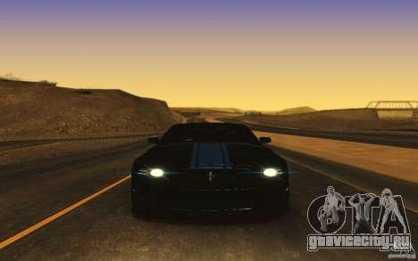 SA Illusion-S V2.0 для GTA San Andreas пятый скриншот