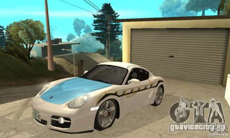 Porsche Cayman S для GTA San Andreas вид снизу