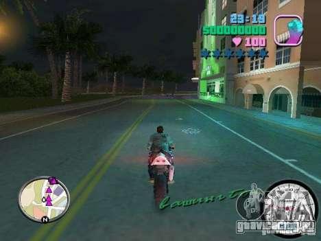 Спидометр для GTA Vice City третий скриншот