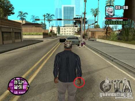 Какашка для GTA San Andreas второй скриншот