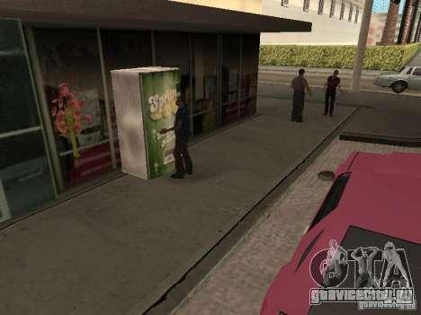 Оживленные места v1.0 для GTA San Andreas четвёртый скриншот