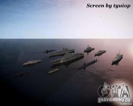 Военный Флот для GTA 4 второй скриншот