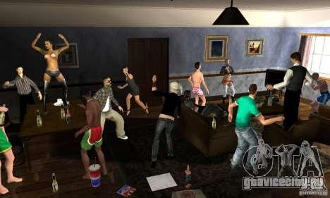 Проект Х в домe CJ для GTA San Andreas третий скриншот