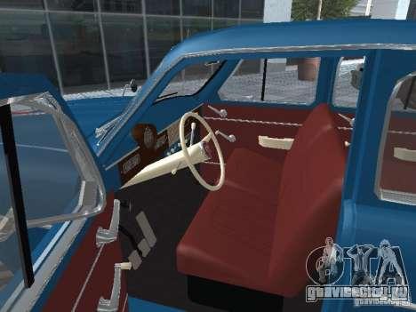 Москвич 410 4x4 для GTA San Andreas вид сзади
