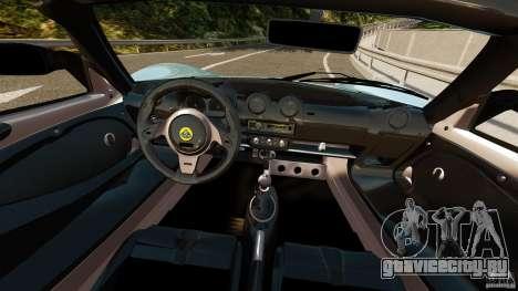 Lotus Exige S 2012 для GTA 4 вид сзади