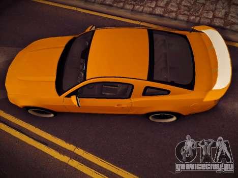 Ford Mustang GT 2010 Tuning для GTA San Andreas вид справа